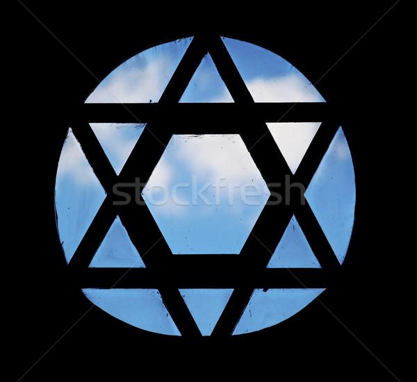 Estrela forma janela sinagoga assinar religião Foto stock © joruba