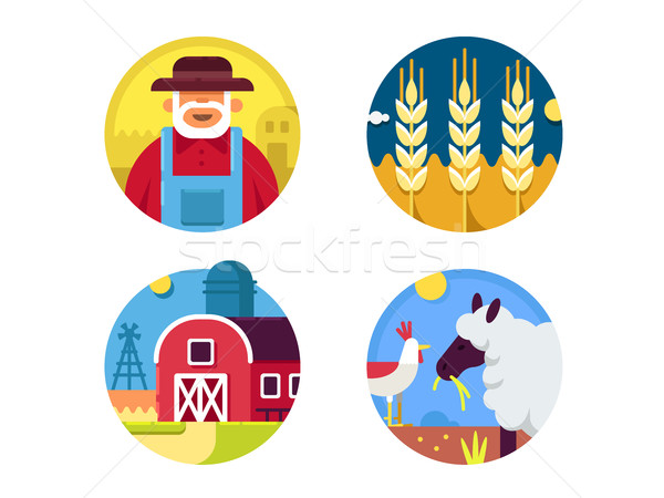 ストックフォト: セット · アイコン · 農家 · ピクセル · パーフェクト