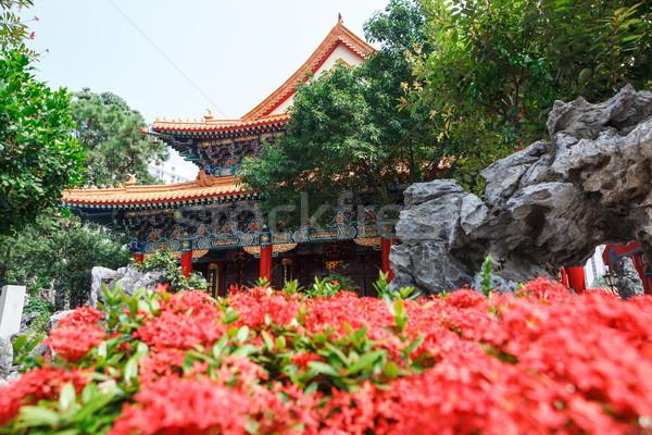 Pecado templo Hong Kong edifício natureza projeto Foto stock © Juhku