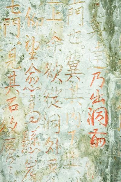 Starych chińczyk litery mur rock kamień Zdjęcia stock © Juhku
