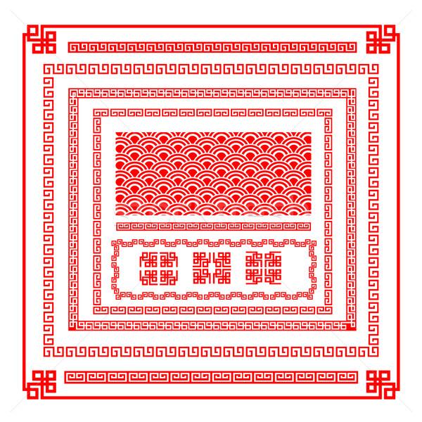 Çin stil sınır dekorasyon dizayn Stok fotoğraf © kaikoro_kgd