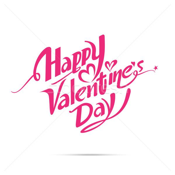 幸せ バレンタイン 日 書道 フォント デザイン ストックフォト © kaikoro_kgd