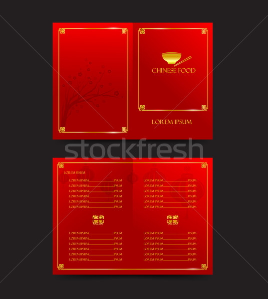 Chinees eten restaurant menu chinese rood for 328 chinese cuisine menu