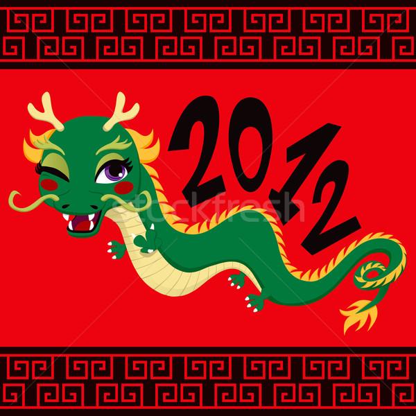 ストックフォト: 中国のドラゴン · かわいい · 緑 · 龍 · 挨拶 · 2012