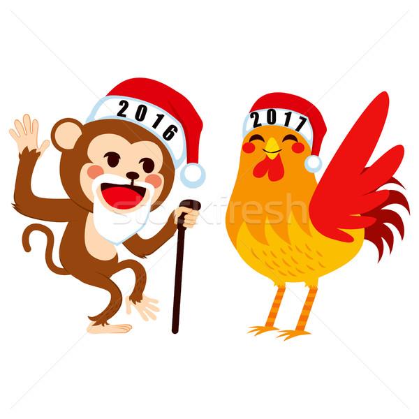 Новый год до свидания старые 2016 китайский зодиак Сток-фото © Kakigori