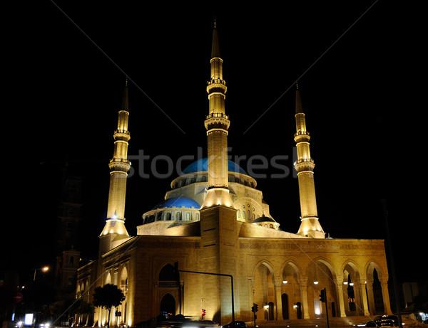 Mecset hely istentisztelet muszlim emberek könyv Stock fotó © karammiri