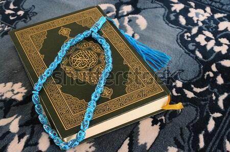 Heilig boek moslim mensen licht architectuur Stockfoto © karammiri