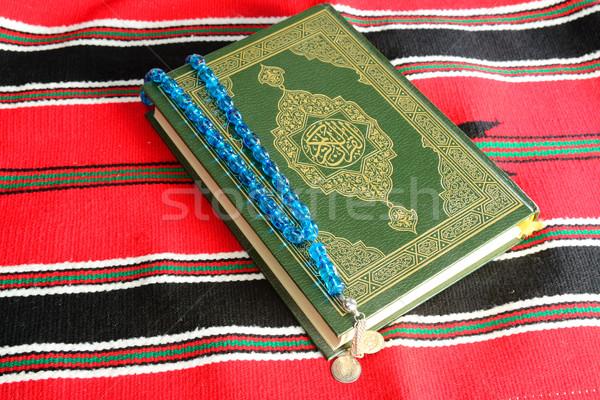 Quran. Stock photo © karammiri