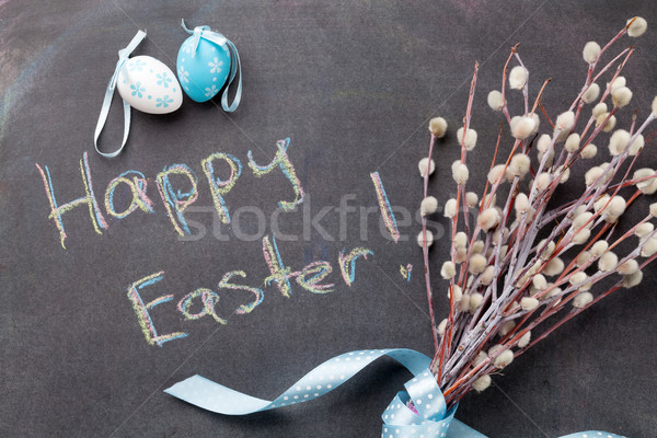 Colorful easter eggs and pussy willow Stock photo © karandaev