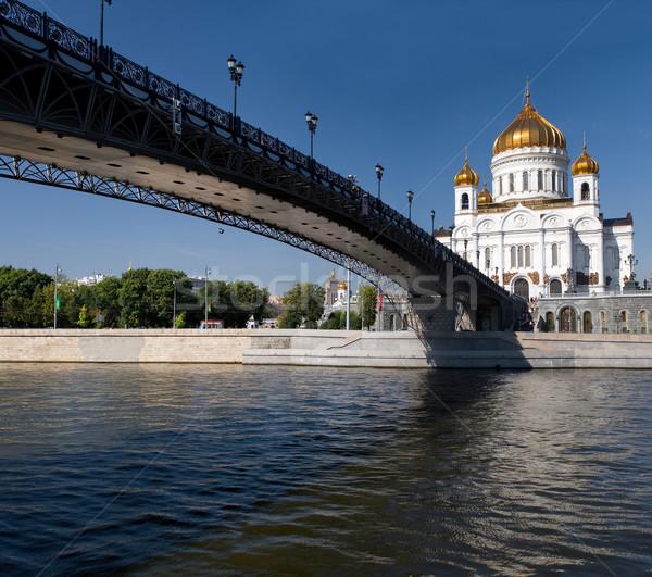 собора Христа спаситель Москва реке лет Сток-фото © karandaev