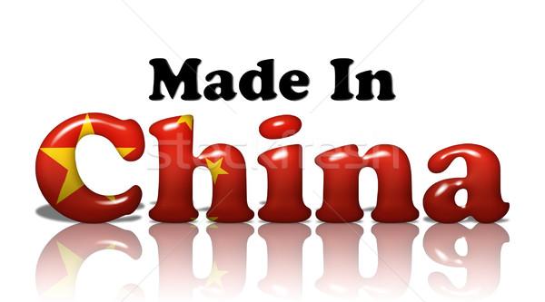 Made in China Stock photo © karenr