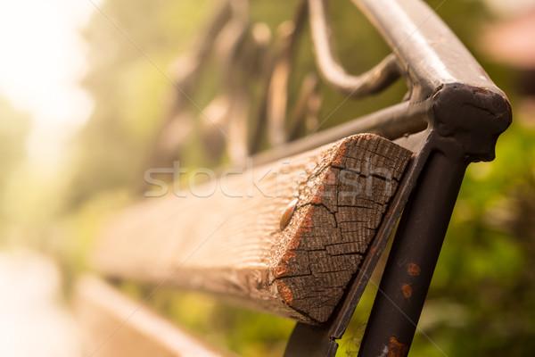 Fragment bank horizontaal stad groene stad Stockfoto © Karpenkovdenis