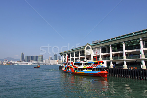 Star Ferry in Hong Kong along Victoria Harbour Stock photo © kawing921