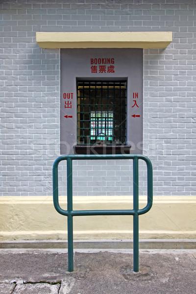 Trein tickets verkopen counter Hong Kong business Stockfoto © kawing921