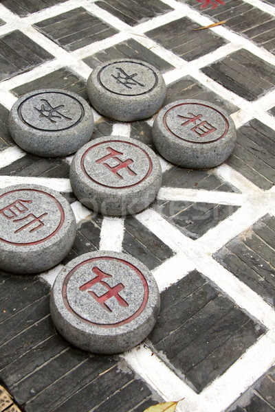 Chinês xadrez terreno pedra brinquedo anel Foto stock © kawing921