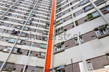 Hong Kong público habitação céu casa fundo Foto stock © kawing921