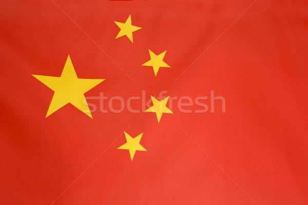 Textil zászló csillagok kínai vidék Ázsia Stock fotó © kb-photodesign