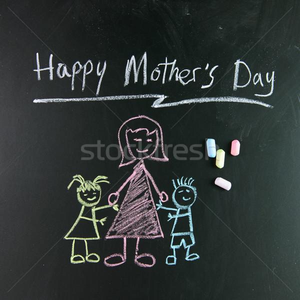 Moeders dag kind tekening foto Stockfoto © kenishirotie