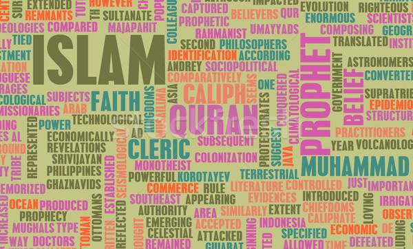 Islam musulmanes religión educación vida oración Foto stock © kentoh