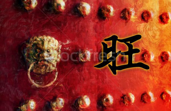 Flourish Chinese Character Stock photo © kentoh