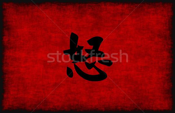 Chinese schoonschrift symbool woede Rood zwarte Stockfoto © kentoh