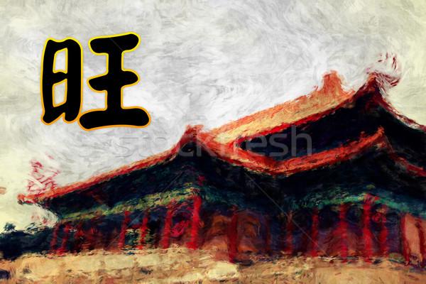 Bloeien chinese schoonschrift feng shui cultuur Stockfoto © kentoh