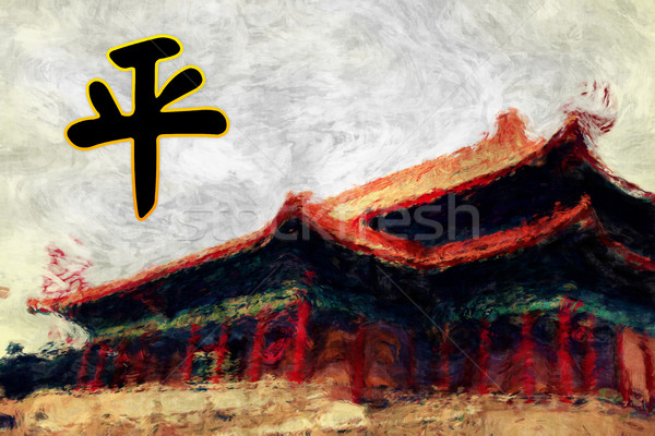 Paz chino caligrafía feng shui cultura Foto stock © kentoh