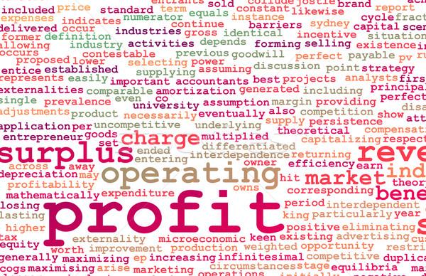 利益 ビジネス 経済の 感覚 モデル を実行して ストックフォト © kentoh
