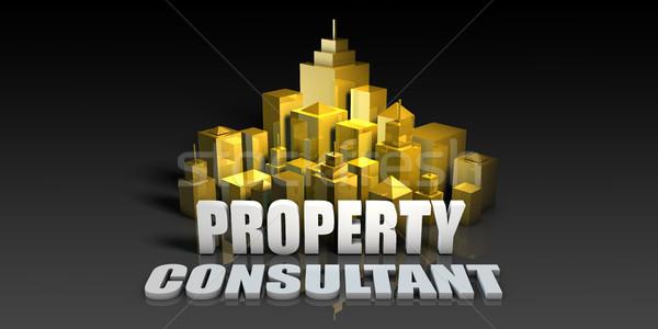 Eigendom industrie business gebouwen achtergrond Stockfoto © kentoh