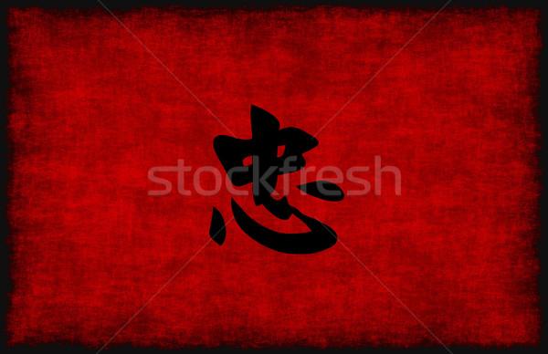 Çin kaligrafi simge bağlılık kırmızı siyah Stok fotoğraf © kentoh