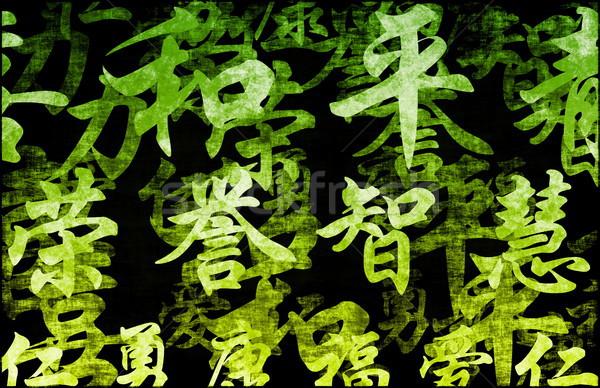 Feng shui sztuki streszczenie miłości zdrowia malarstwo Zdjęcia stock © kentoh