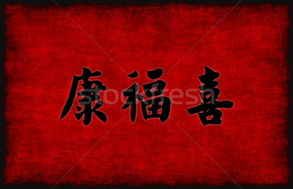 Health Wealth and Harmony Stock photo © kentoh