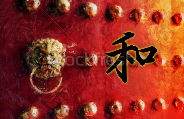 Harmonia chinês símbolo escrita pintar Foto stock © kentoh