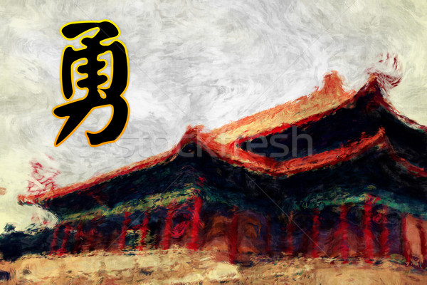Courage chinois calligraphie feng shui culture Photo stock © kentoh
