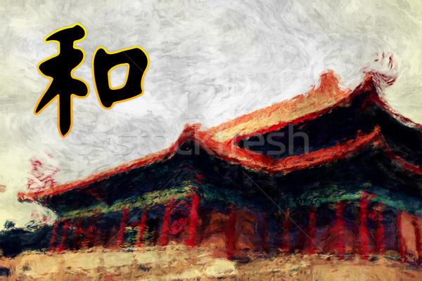 Harmonia chińczyk kaligrafia feng shui kultury Zdjęcia stock © kentoh