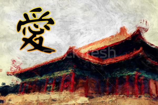 Miłości chińczyk kaligrafia feng shui kultury Zdjęcia stock © kentoh