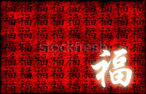 Stock fotó: Kalligráfia · ősi · kínai · tekercs · felirat · festmény
