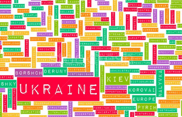 ウクライナ 国 抽象的な 芸術 ビジネス 背景 ストックフォト © kentoh