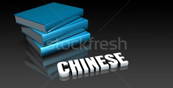 Chinese Stock photo © kentoh