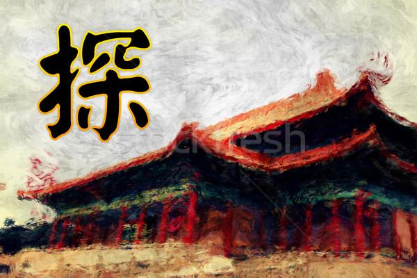 Cinese calligrafia feng shui cultura Foto d'archivio © kentoh
