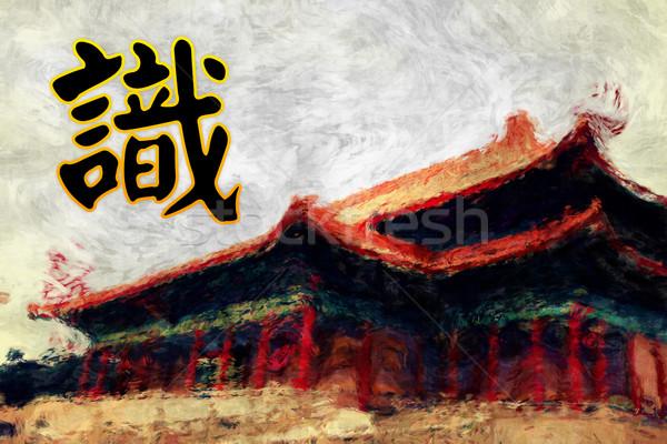 Wiedzy chińczyk kaligrafia feng shui kultury Zdjęcia stock © kentoh