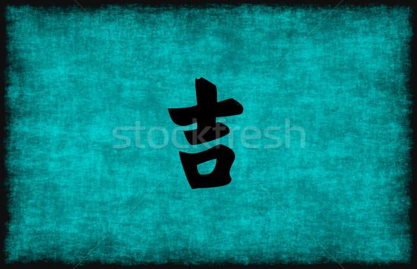Kínai karakter festmény szerencsés kék textúra Stock fotó © kentoh