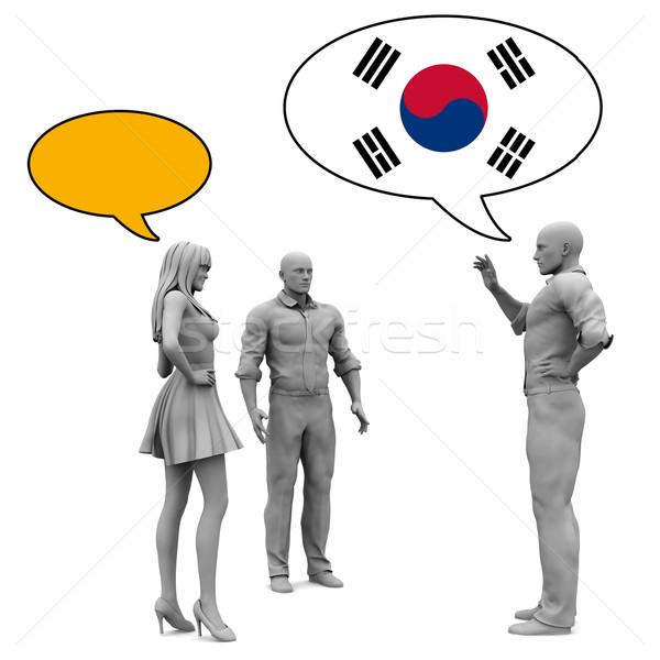 Learn Korean Stock photo © kentoh