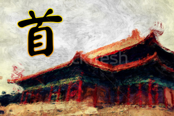 Leader Chinese Calligraphy Stock photo © kentoh