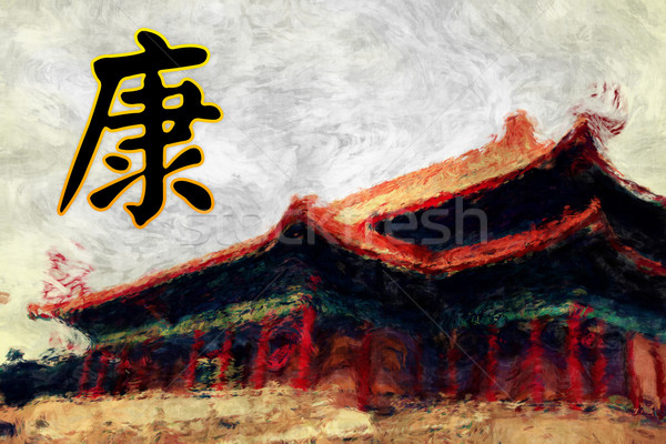 Health Chinese Calligraphy Stock photo © kentoh