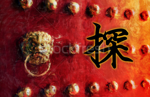 Explore Chinese Character Stock photo © kentoh