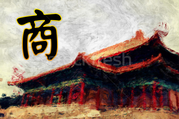 Business Chinese Calligraphy Stock photo © kentoh