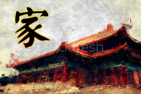 Rodziny chińczyk kaligrafia feng shui kultury Zdjęcia stock © kentoh
