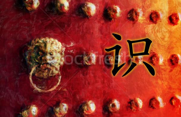 Stok fotoğraf: Bilgi · Çin · karakter · simge · yazı · boya