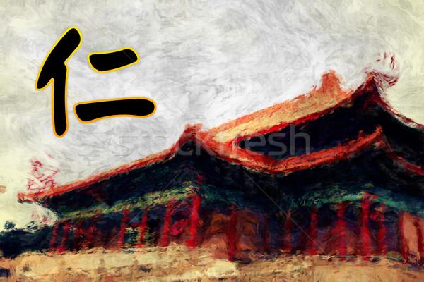 Nezaket Çin kaligrafi feng shui kültür Stok fotoğraf © kentoh